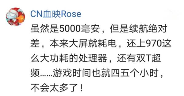 大屏旗舰,荣耀Note10开售后,首批用户给出了这