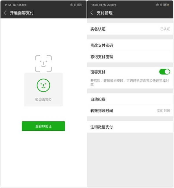 android 短信验证_android 手机号验证_注册qq号手机未通过安全验证