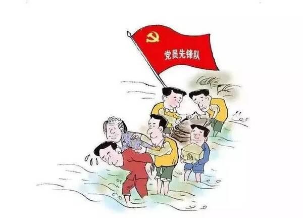 【党建专栏】新时代领导干部必须旗帜鲜明讲政治