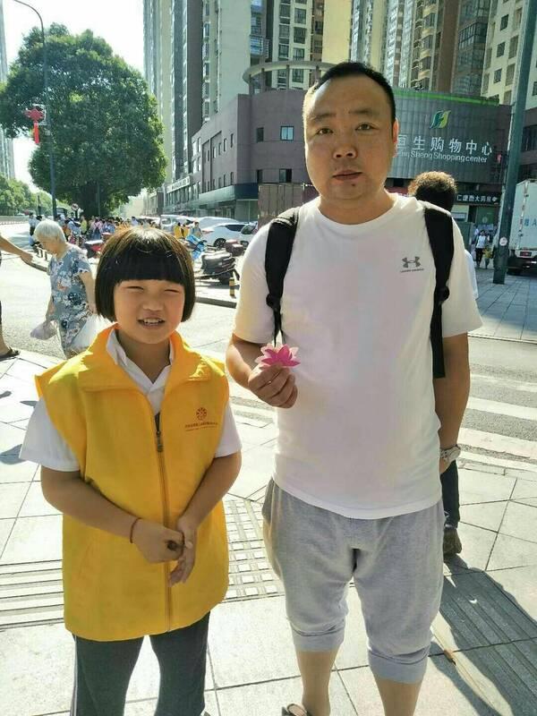 长沙县爱的摆义工小学v义工中心牵手中南小学开班级渡人三年级工作计划图片