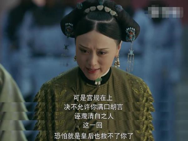 魏璎珞雷劈表情气死人熊猫表情包图片
