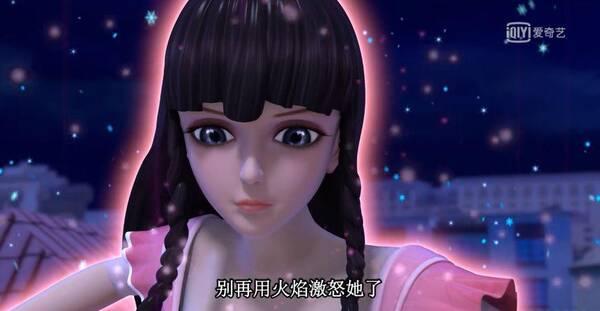 精灵梦叶罗丽:王默获救,冰公主即将消失?其实辛灵店长图片