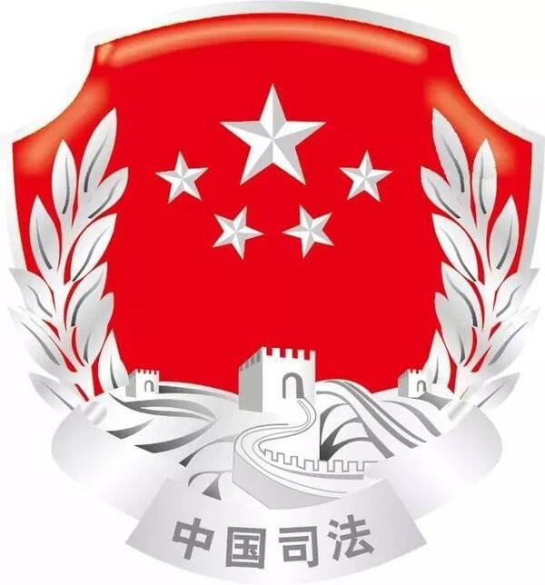 宪法标志的图案