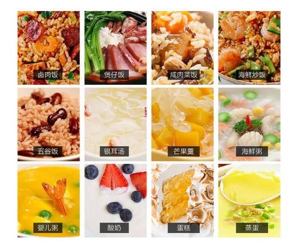 还记得妈妈做菜的味道吗? 海尔HRC-IFZ402电饭煲