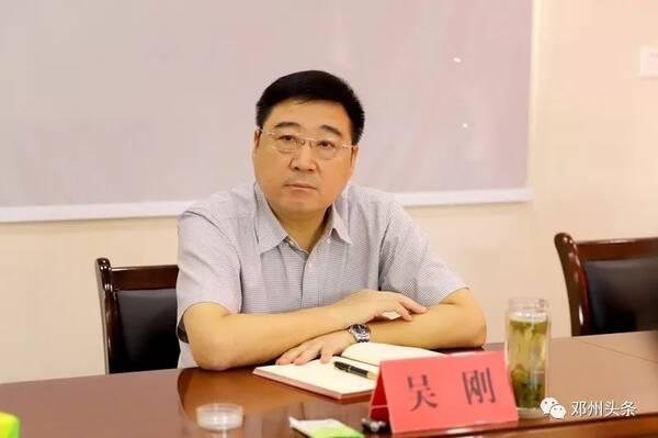 邓州市农村土地三权分置推进会在构林镇召开