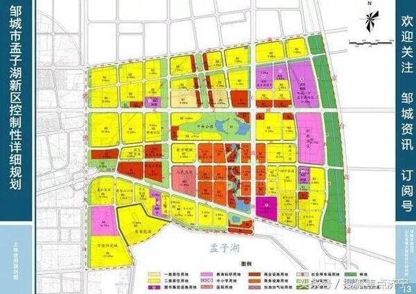 邹城学区规划图