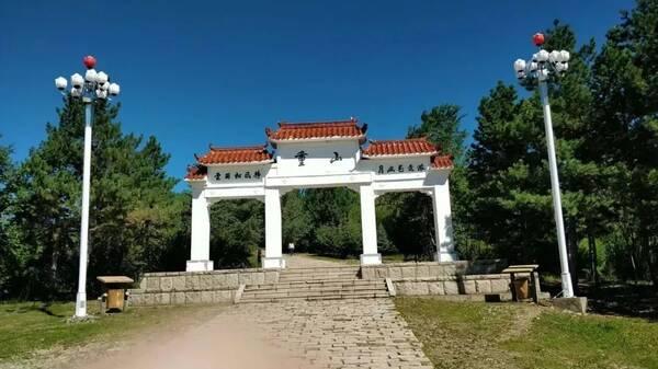山顶是东北人民v山顶纪念碑,碑文翻身碾子山攻略记载记,是齐齐哈尔市级太白一日游人民图片