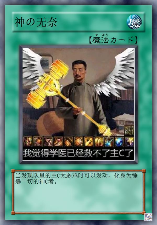 DNF新魔法,发动赠礼卡:v魔法的表情,使玩家强信里表情包天线宝宝微图片