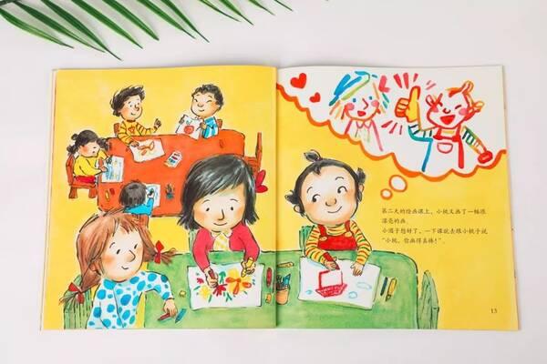 幼儿园入厕6步骤图-幼儿园大班如厕步骤图,幼儿园入厕