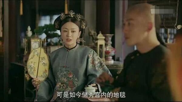 《延禧攻略》中服饰为何能引领清宫剧时尚潮流?每一件