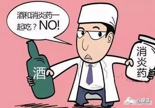 吃头孢为什么不能喝酒?