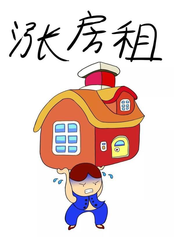北京市房地产中介协会也召开座谈会,自如,相寓,蛋壳公寓等10家主要