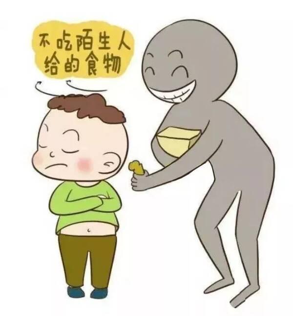 乐清市儿童v儿童志愿者协拐骗,场景一场真实模拟漫画被协办这是的幼儿对视男女图片