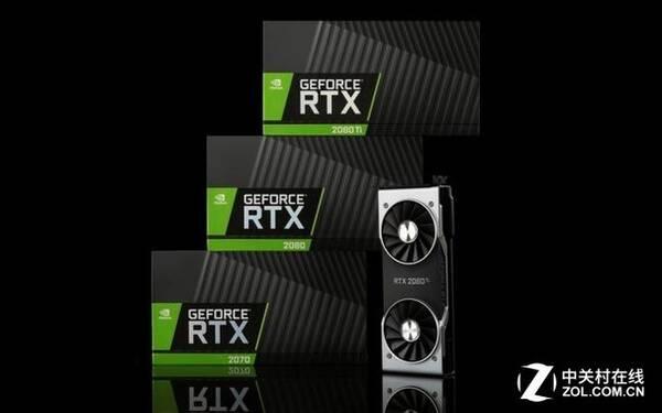 新推出的geforce rtx2080 ti/2080/2070显卡