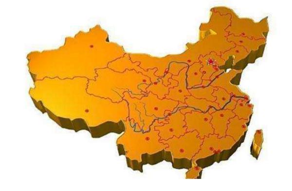 为什么中国的省份划分线是曲曲折折的?就不能像美国那样吗?