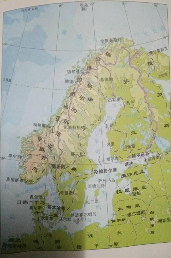 爱地理之 七年级下欧洲西部之三大半岛图片
