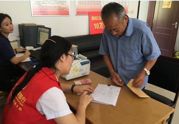 76岁寿光老人捐万元救乡亲:脚下这片土地受了灾我在家坐不住