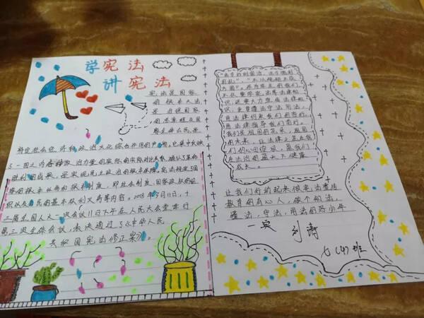 宪法进万家 广东省学生暑期主题活动 小盆友大盆友们 那叫相当