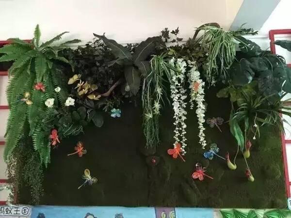 幼儿园树叶手工制作蚂蚁