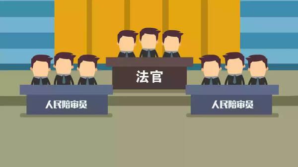 人民陪审员选任将以随机抽选为主吗?解读新规《人民陪审员选任办法》