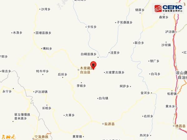 四川凉山州木里县发生3.1级地震图片