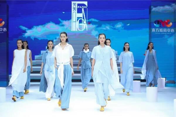 第18届中国(青岛)国际时装周闭幕,青岛西海岸东方时尚
