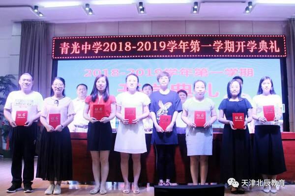 新典礼新面貌各学期的开学高中,了解一下!东海县江苏省石榴学校图片