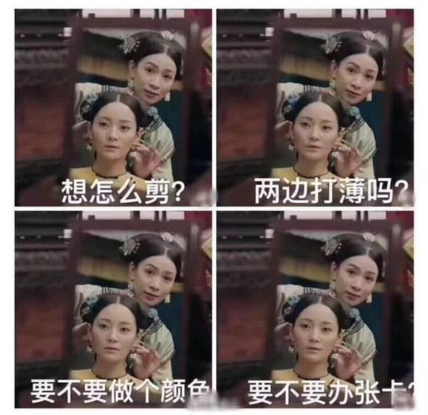 """""""发型总监""""佘诗曼又给张嘉倪照镜子梳头发,称这是终生图片"""