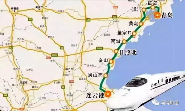 鲁南高铁日照至曲阜段计划于2019年底建成通车.