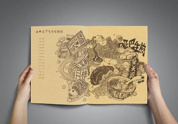 他创立苏橙,专为城市设计手绘地图,半年售卖文创产品超2万余本