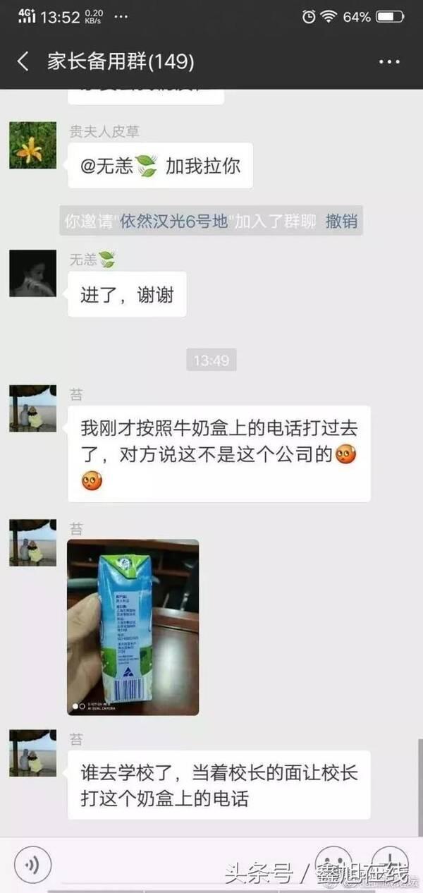 河北邯郸市汉光实验中学食堂餐饮严重不达标 引起上百名家长愤怒