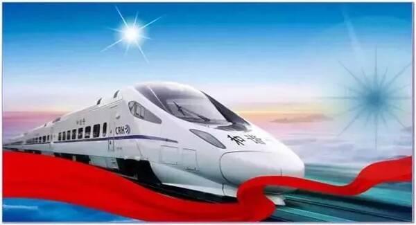 甘肃轨道高铁学校在定边地区补招(火车司机,高铁乘务)图片