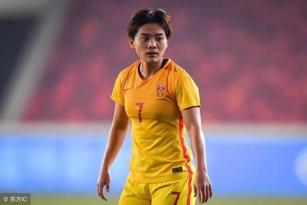 首位登陆欧冠的中国球员将诞生!王霜入选大名