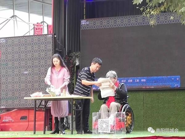 扶贫助残,善行南阳--《自强人生》残疾人公益慈