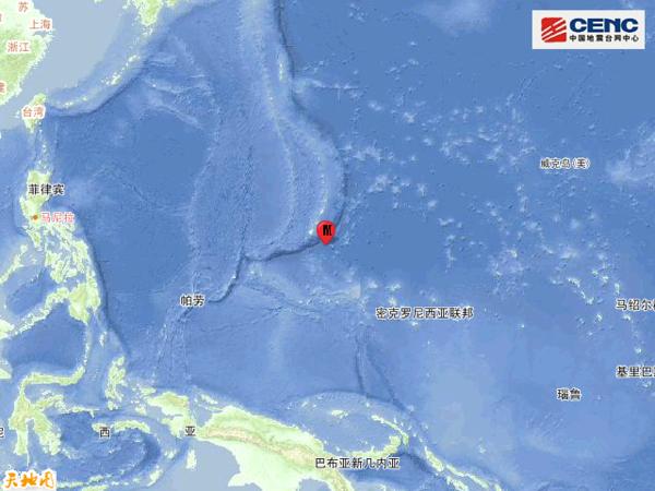 马里亚纳群岛以南发生6.0级地震