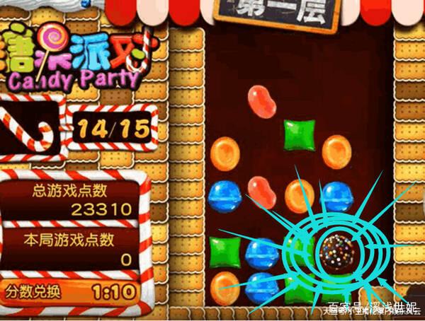 糖果派对爆分点的技巧(糖果派对2技巧,糖果派对彩球规律)————转载