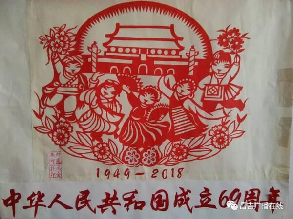 《庆祝中华人民共和国成立69周年》、《祖国万岁》这两幅剪纸作品刚一完成,就吸引了社区居民前来观看。 社区居民吴大亮:郝老师的剪纸作品感觉特别喜庆,象征着我们现在国家的繁荣昌盛、红红火火,小的时候在家过年也自己动手剪过,但时隔多年再次有剪纸的方式表达出爱国的情怀,也烘托了节日的氛围,我们年轻人也要把这种情感传承下去。 创作这两幅剪纸作品前后花了老两口半个月的时间,有时老两口为了创作都会废寝忘食,老伴李金花右手拇指上也磨出了厚厚的老茧,可李金花说:哎呀,我们的生活确实是提高了现在,我是五七工,我们年