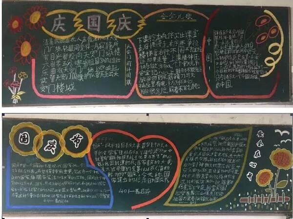 """孝源幼儿园开展制作五星红旗活动 杭垓小学开展""""向国旗敬礼""""主题绘画"""
