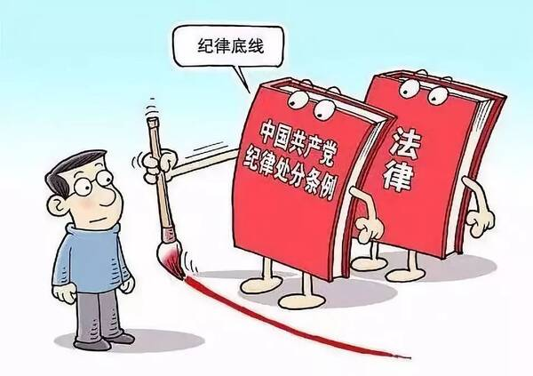 动漫 卡通 漫画 设计 矢量 矢量图 素材 头像 600_423
