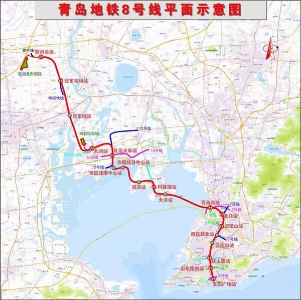 红岛高新区,李沧区,市北区,市南区等五个行政区,是连接青岛新机场