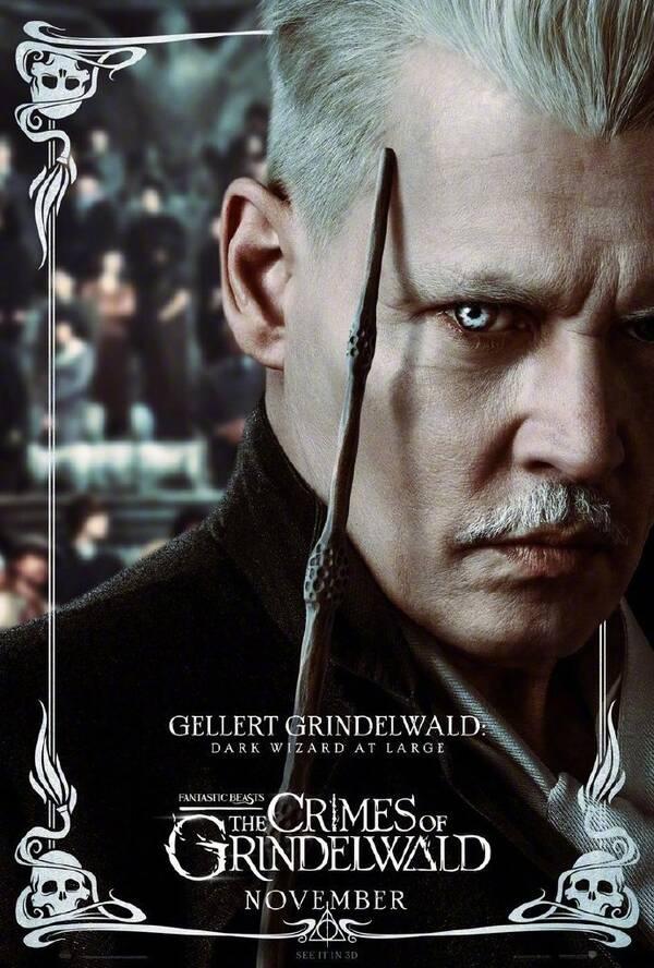 《神奇动物:格林德沃之罪》格林德沃角色海报