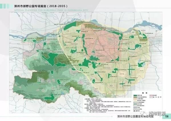 而本次规划,从全域范围内系统性研究解析郑州都市区生态空间,提出复合郊野创新示范公园城市的发展目标。规划期末,郑州将全面建成以郊野公园为主导的风景游憩空间,形成生态郊野、多彩郊野、诗意郊野的复合郊野系统,形成具有国际竞争力的田园都市、公园城市,风景游憩空间与都市区国家中心城市目标相匹配。 郑州将建第二植物园和野生动物园 据了解,郑州市将规划新增43个郊野公园,与现状1个湿地公园、4个风景名胜区、13个省级以上森林公园共同形成61个大郊野游憩空间,形成未来郑州都市区一河一山大生态、三带一环大郊野的大郊野游