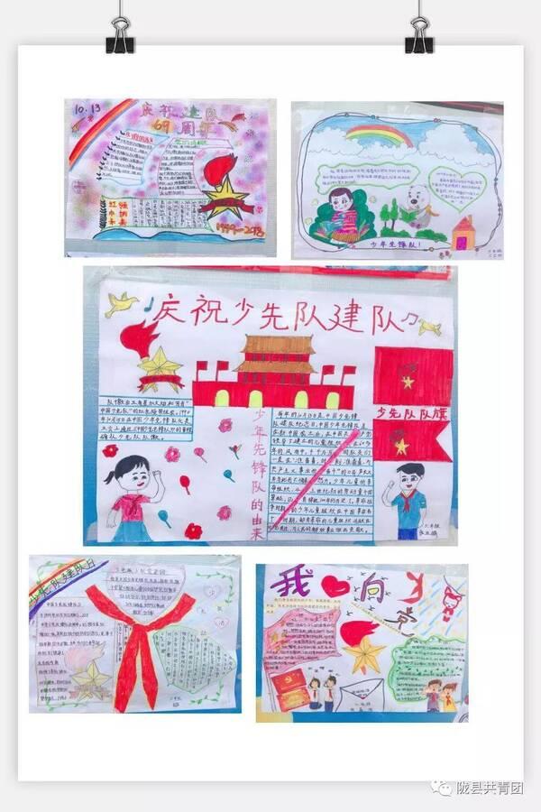 感恩亲人 通过活动同学们了解重阳节当天的习俗 制作了感恩卡,手抄报图片
