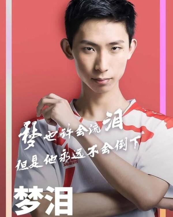 王者荣耀 kpl四位职业选手身价排名,梦泪第二,第一拿过5个冠军图片
