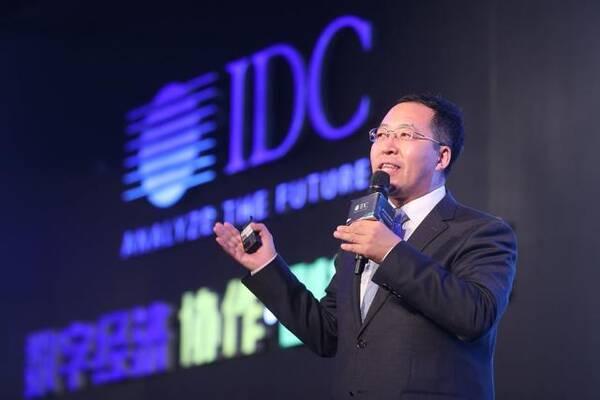 2018 IDC数字化转型年度盛典——承前启后 继往开来