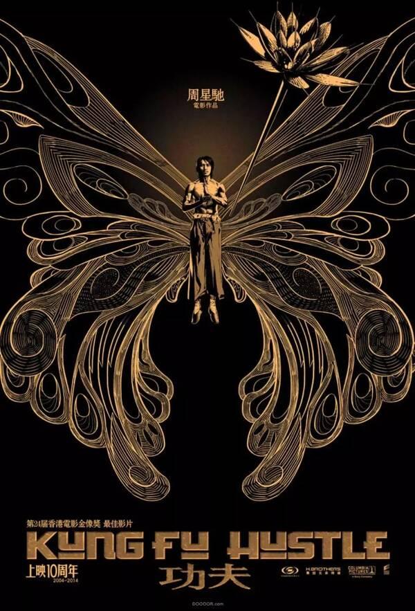 《影》的海报设计比电影震撼?