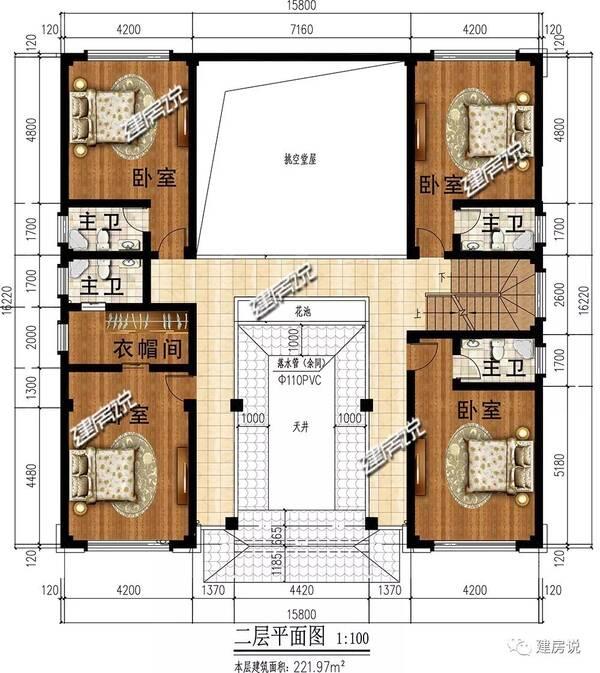 农宅设计平面图