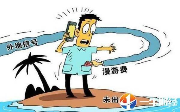 中国移动营收下降,联通却多赚1.2倍!这次你看