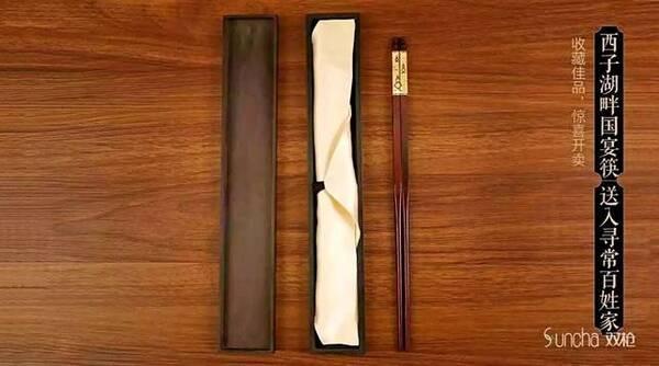 印月筷设计创意源自最能代表杭派风情的西湖与丝绸.