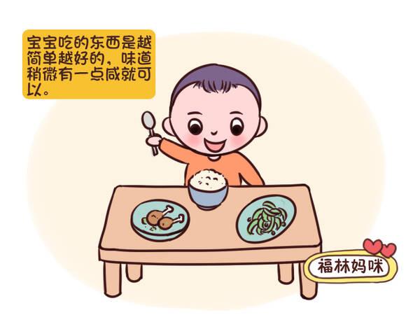 其次,在幼儿园吃饭更有气氛.